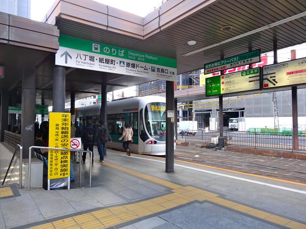 広島電鉄 広島駅 Hiroshima station tram stop 広島市南区松原町