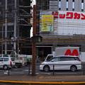 広島駅前東 大州通り 城北通り 広島駅南口Bブロック 2015年12月