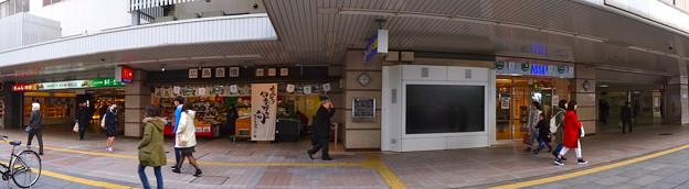 広島駅 南口 広島市南区松原町 2015年12月
