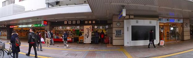 広島駅 南口 広島市南区松原町 2015年12月28日
