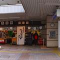Photos: 広島駅 南口 広島市南区松原町 2015年12月28日