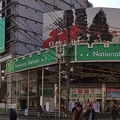 Photos: 広島駅前東 横断歩道からナショナル会館 広島店 広島駅南口Bブロック 2014年12月30日