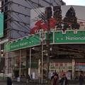 広島駅前東 横断歩道からナショナル会館 広島店 広島駅南口Bブロック 2014年12月30日