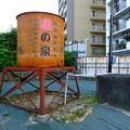 比治山の名水 酒の泉 広島市南区段原2丁目 2013年7月26日