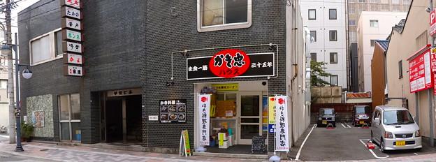 かき忠ハウス 広島市中区田中町