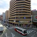Photos: 広島市中区大手町5丁目