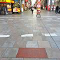 西国街道 真鍋御門 銘板 広島市中区本通 本通7番交差点 広島アンデルセン前