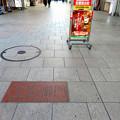 Photos: 西国街道 立町御門 銘板 広島市中区本通 ローソン広島本通店前
