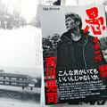 Photos: 愚 日本一心 吉川晃司 角川マガジンズ 別冊カドカワの本