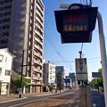 広島電鉄 比治山下電停 運転状況表示装置 広島市南区比治山本町