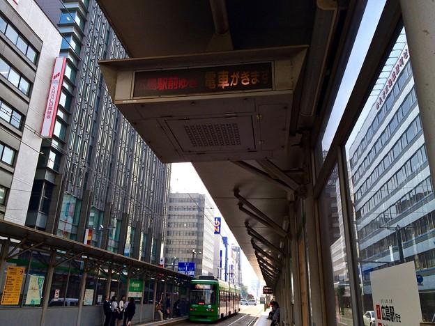 Photos: 広島電鉄 紙屋町東電停 運転状況表示装置 広島市中区紙屋町 - 基町 相生通り