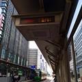 広島電鉄 紙屋町東電停 運転状況表示装置 広島市中区紙屋町 - 基町 相生通り