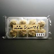 芦屋 伊東屋謹製 海鮮焼売 市販用 冷蔵品 