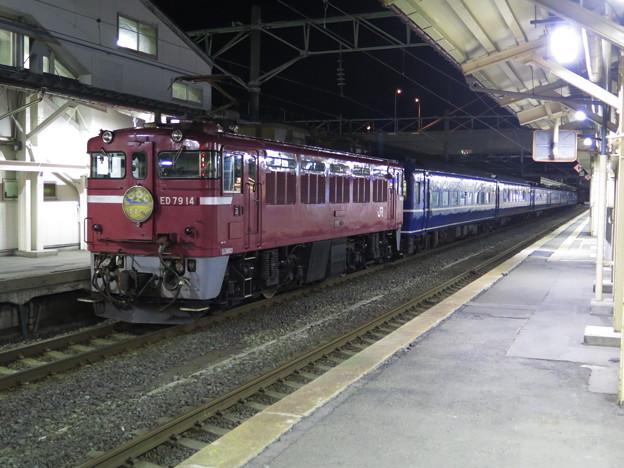 まもなく 22:18 発 札幌行き 急行はまなす号 が発車します。 停車駅 函館...