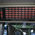 根室本線2429D 完走!