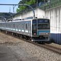 横浜線には、今日も205系が走ります。 @横浜線:八王子みなみ野