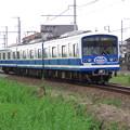 Photos: 三十路。 @伊豆箱根鉄道大雄山線 穴部~飯田岡