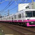 Photos: 新京成 ピンク @新京成電鉄 北習志野~高根木戸