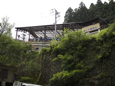 ケーブルカー滝本駅