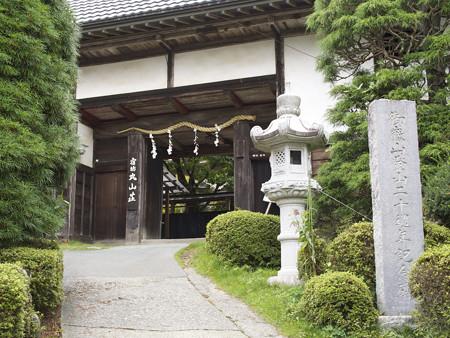 宿坊丸山荘