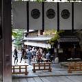 Photos: 1000年門前町