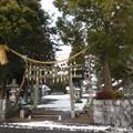 Photos: 高木神社 (2)