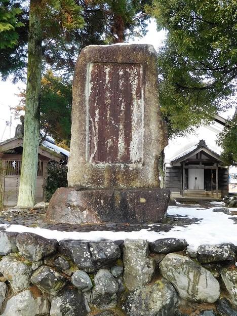 山部赤人歌碑 (1)