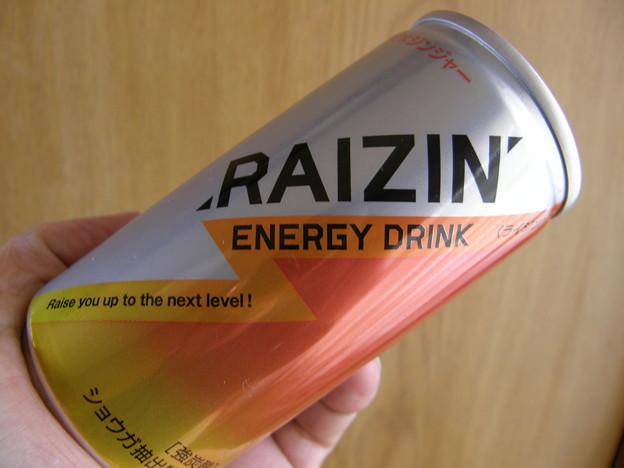 RAIZIN by ライジンジャパン