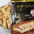 ラミ・デュ・ヴァン・・・焼きチーズ&チョリソ