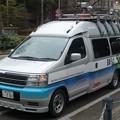 Photos: 717 日本テレビ 701