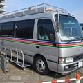 Photos: 850 日本テレビ Cバス