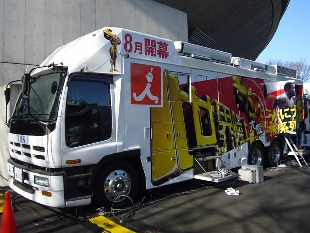 123 TBS R-Zero(世界陸上)