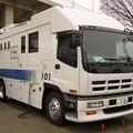 Photos: 116 テレビ東京 101