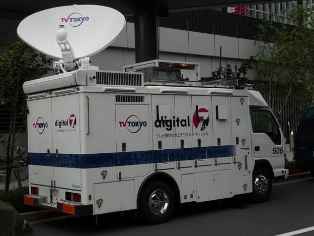 268 テレビ東京 506