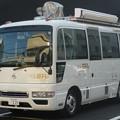 157 日テレ・テクニカル・リソーシズ ED-1
