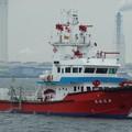 112 横浜市消防局 鶴見水上出張所 よこはま