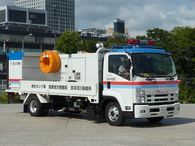 286 国土交通省 関東地方整備局 京浜河川事務所 排水ポンプ車