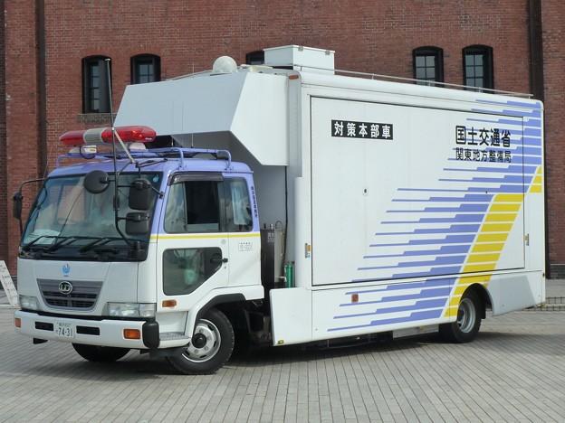 236 国土交通省 関東地方整備局 横浜国道事務所 対策本部車