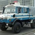 235 神奈川県警察 第一機動隊 震災対応用活動車