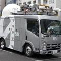 Photos: 211 日本テレビ 501