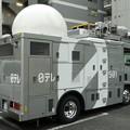 Photos: 213 日本テレビ 501
