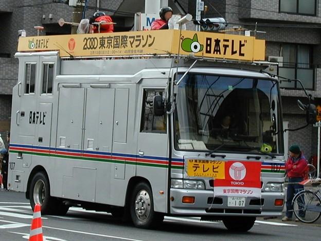Photos: 179 日本テレビ 107