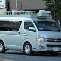 Photos: 531 日本テレビ 503