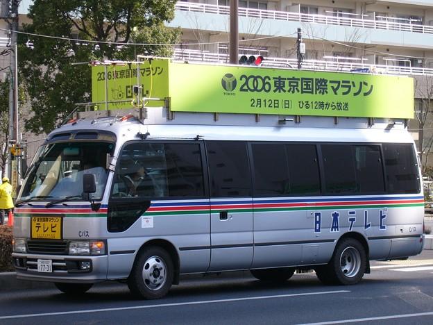 855 日本テレビ Cバス