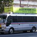 Photos: 855 日本テレビ Cバス