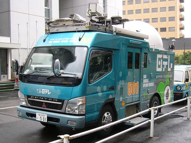 217 日本テレビ 501