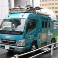 Photos: 217 日本テレビ 501