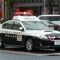 253 神奈川県警察 港南警察署 港南1