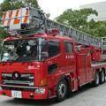 Photos: 167 横浜市消防局 西はしご車