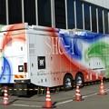 写真: 008 NHK SHC-1